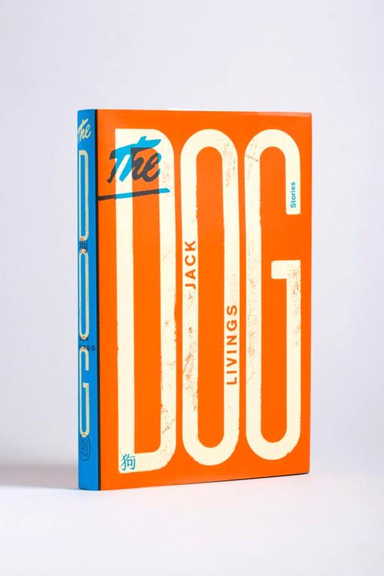 The Dog Cover by Oliver Munday-cover-books-design-illustrations
