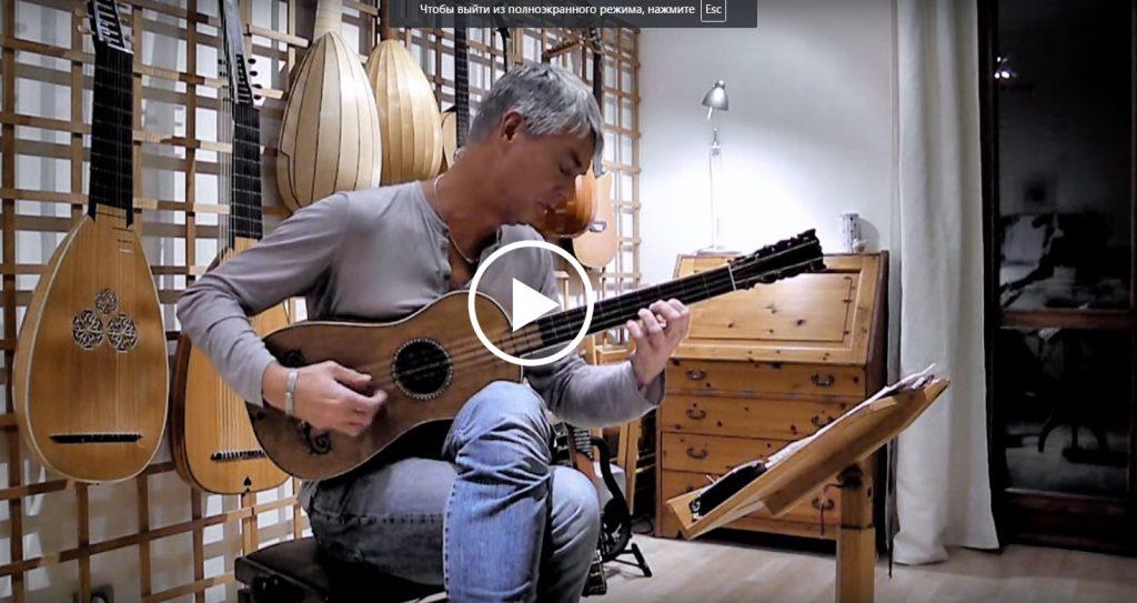Rolf Lislevand plays A.Stradivari Sabionari, 1679 guitar - Santiago de Murcia - Tarantela