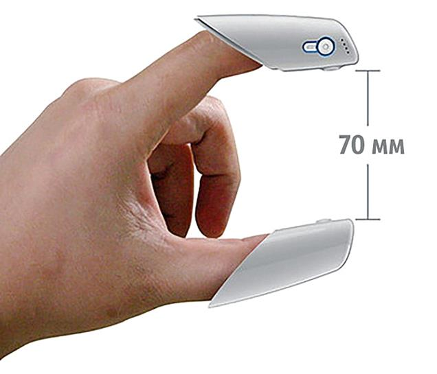 A device for measuring the distance with your fingers